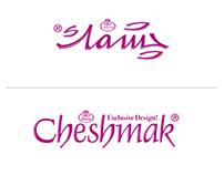 Logofolio (Bilingual) II