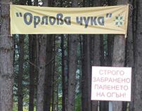 Orlova Chuka cabin (2008)