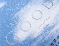 天下雜誌 - 柔軟心的力量 (丹尼爾・高曼 Daniel Goleman 著 ) 書籍裝幀設計