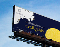 Ad. Campaign - Earth Hour- Al Turki