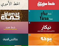 Best Arabic Fonts For Download