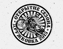 Simple sticker «Motofestival Druzhkovka 2015»