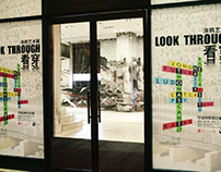 Look Through Exhibition