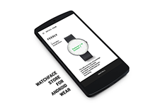Watchface store for Android wear