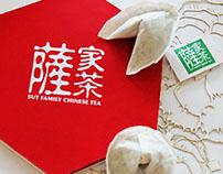 Sut Family Chinese Tea