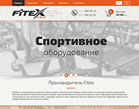 Fitex (on-line sport shop)