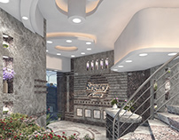 Segaey Group Entrance