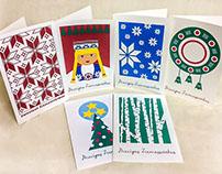 Latvian Language Christmas Notecards