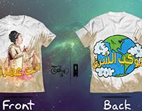 Om kalthoum T-shirt