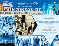 Israel celebrates 70