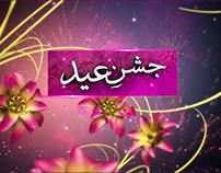 Eid Title