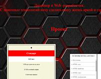 Портфолио с проектными работами по Weб -разработке
