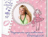 Princess dreams. Clipart for girl