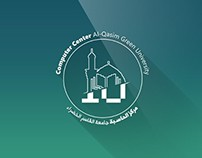 Computer Center, Al-Qasim Green University