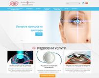 Sistina Ophtalmology