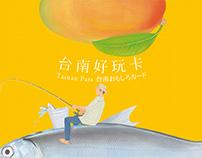 台南好玩卡|插畫視覺元素 Tainan Pass Card illustration