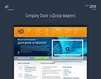 Company Dozor («Дозор-видео»)