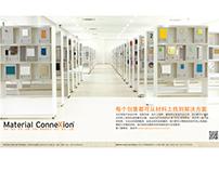 Luxe Magazine China Full Spread Ad