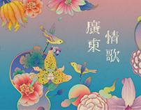 album covers for Apple music
