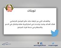 Samir Ragab Journalist.