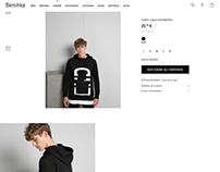 END sweatshirt / Bershka Man