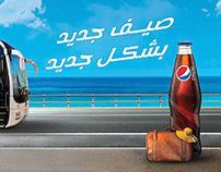 Pepsi 2017