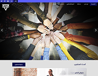 YWCA Website - Arabic Version