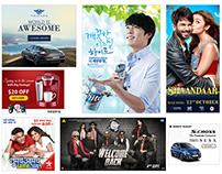 Web Banner Ads Compilation 01