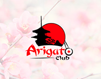 Logo sushi bar. Arigato club
