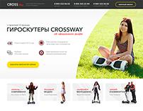 LP — Crossway hoverboard