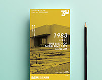 30th Anniversary ticket / Taipei Fine Arts Museum
