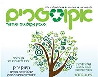 Recycling Magazine