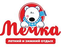 """Web Design for """"Mechka"""""""