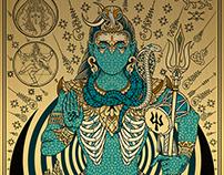 Inward-Looking Path' Gallery Artwork & Gig Poster