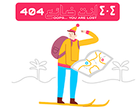 Illustrations for technical pages of Dubai website
