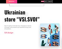 """UX Design for Ukrainian Store 'Vsi Svoi"""""""