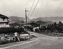 North Wakayama Prefecture (120 Film)