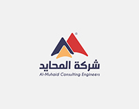 Al -Muhaid Consulting Engineers | Logo Design