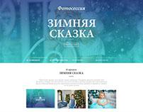 """Промежуточный проект на курсе """"Веб дизайн"""""""