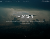 Website for the Moscow State Law University. Soon...