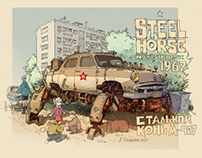 Steel Horse M-407