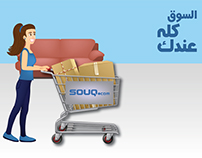 souq.com poster ads