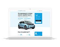 Дизайн сайта каршеринга на Тильде