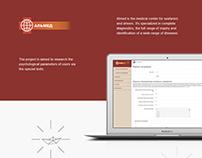 Almed Online Tests Website
