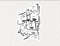 Arabic Calligraphy-Infographic Animated