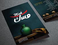 Delivery Menu - Misk Restaurant