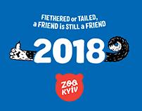 KYIV ZOO calendar 2018