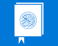 Quran App Icon for Windows Phone.