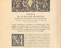 Aldo Manuzio Inspired Poster