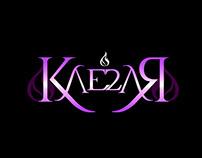 Kae2ar